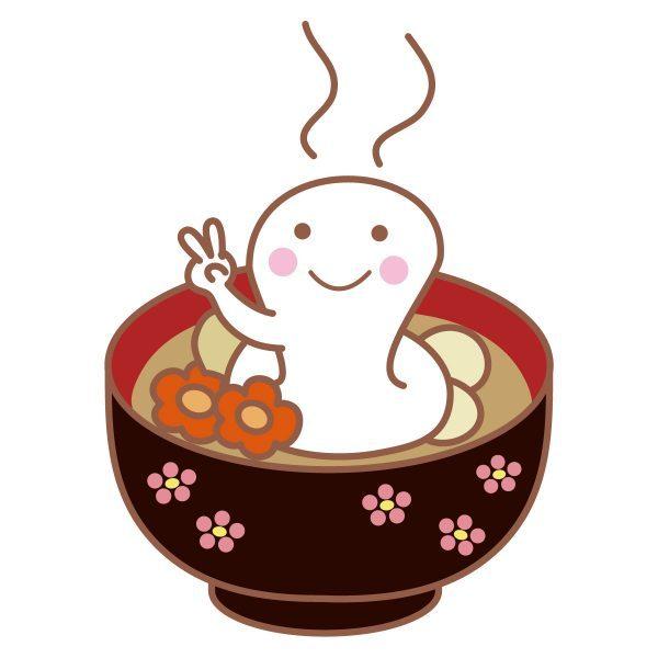 仙台のお正月のお雑煮ご紹介